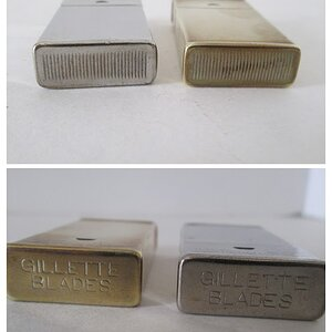 Blade Box Nickel Plated - Gillette