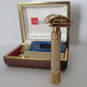 Gillette Case